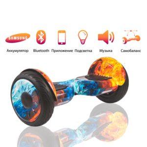 Гироскутер Smart Balance Premium Pro 10,5 Огонь и лед купить