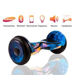 Гироскутер Smart Balance Premium Pro 10.5 Галактика