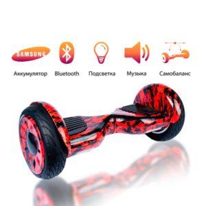 Гироскутер Smart Balance Pro 10.5 - Красное пламя