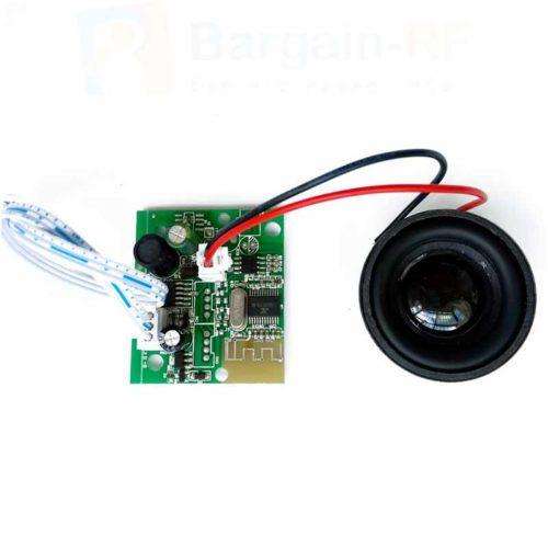 Bluetooth модуль для гироскутера