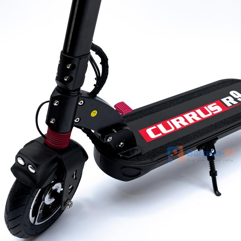 CURRUS R9